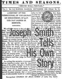 Joseph Smith Tells His Own Story