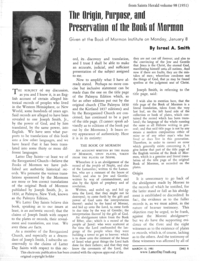 The Origin, Purpose And Preservation Of The Book Of Mormon [from Saints Herald volume 98]